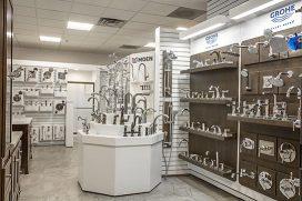 Kitchen & Bath Accessories